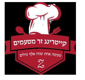 זר מטעמים Logo
